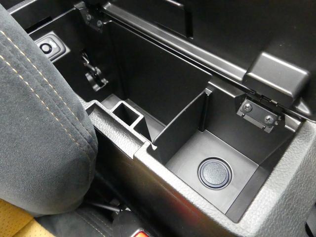アルティメットエディションII 社外マフラー F5速 禁煙車(54枚目)