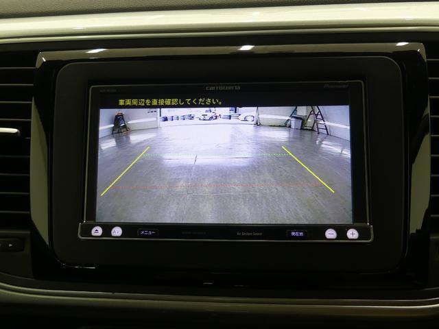 「フォルクスワーゲン」「ザ・ビートル」「クーペ」「愛知県」の中古車43