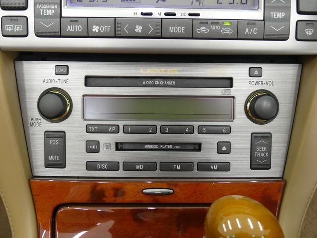SC430 マークレビンソン 電動オープン クルーズコントロール HIDヘッドライト シートヒーター コーナーセンサー 純正18インチAW 純正DVDナビ 茶革シート パワーシート シートメモリー ETC 禁煙車(39枚目)