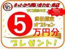 アルティメットエディションII 社外マフラー F5速 禁煙車(7枚目)