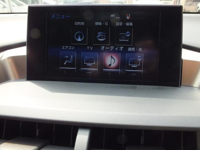 レクサス NX NX300h Fスポーツ 革シート 純正ナビ メーカー保証可