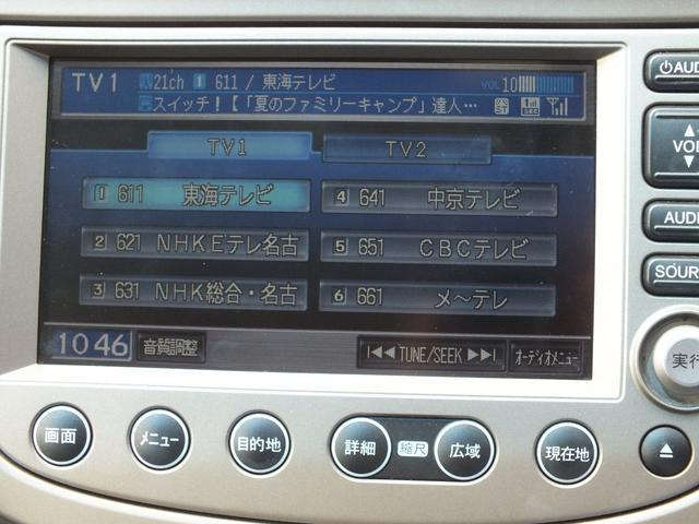「ホンダ」「フィットハイブリッド」「コンパクトカー」「愛知県」の中古車19