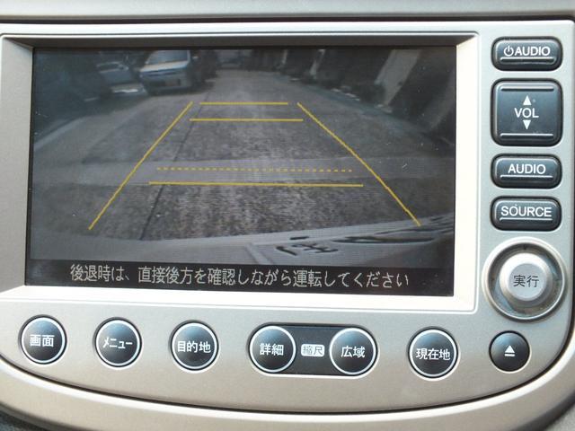 「ホンダ」「フィットハイブリッド」「コンパクトカー」「愛知県」の中古車20