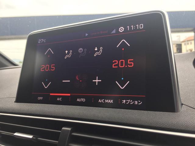 「プジョー」「プジョー 3008」「SUV・クロカン」「静岡県」の中古車10