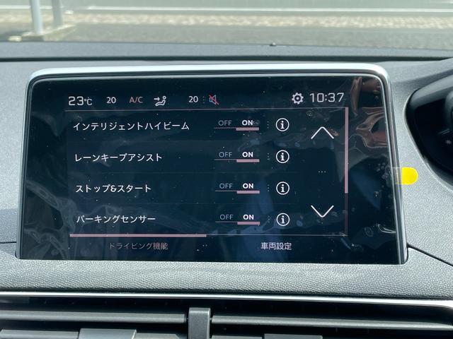 GTライン ブルーHDi サンルーフ 登録済未使用車 特別仕様車 新車保証継承 カープレイ&アンドロイドオート(12枚目)