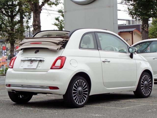 「フィアット」「フィアット 500C」「コンパクトカー」「神奈川県」の中古車3