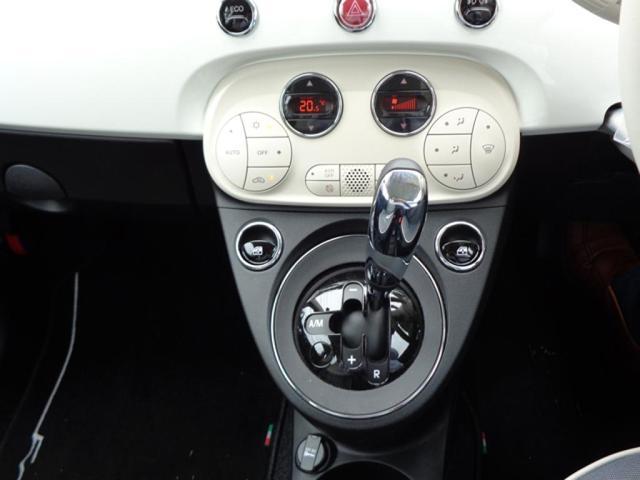 「フィアット」「フィアット 500C」「コンパクトカー」「神奈川県」の中古車8