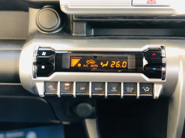 ハイブリッドMX セーフティーサポート LEDパッケージ(10枚目)