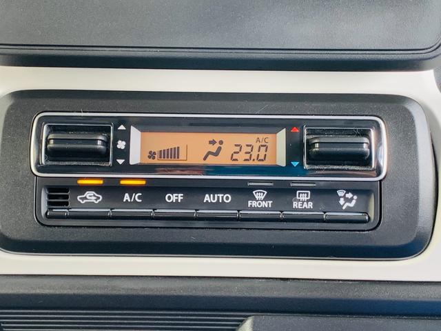 ハイブリッドG バックソナー ESP付 盗難防止 フルフラット ベンチS フルオートエアコン ETC Wエアバッグ 衝突安全ボディ Aストップ オートライト ABS 電格ミラー 記録簿 パワステ サイドエアバック(13枚目)