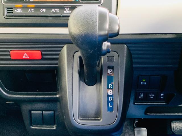 ハイブリッドG バックソナー ESP付 盗難防止 フルフラット ベンチS フルオートエアコン ETC Wエアバッグ 衝突安全ボディ Aストップ オートライト ABS 電格ミラー 記録簿 パワステ サイドエアバック(14枚目)