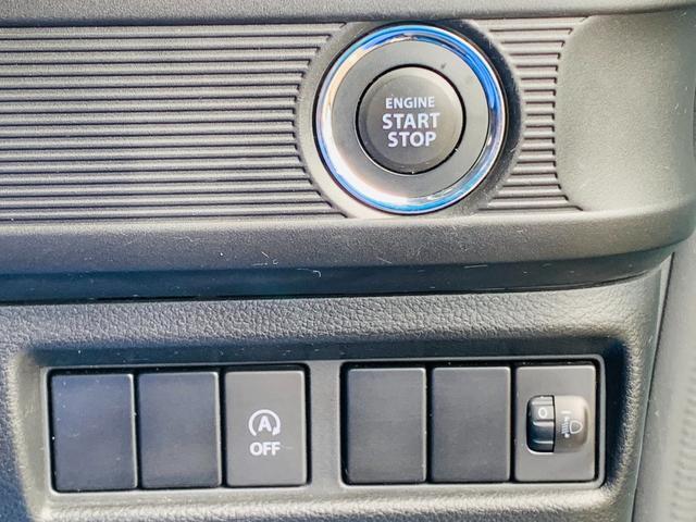 ハイブリッドG バックソナー ESP付 盗難防止 フルフラット ベンチS フルオートエアコン ETC Wエアバッグ 衝突安全ボディ Aストップ オートライト ABS 電格ミラー 記録簿 パワステ サイドエアバック(17枚目)