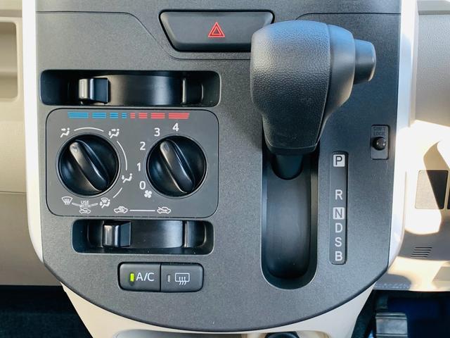 L SAIII 両側スライドドア ナビ オートマチックハイビーム ミュージックプレイヤー接続可 CD キーレスエントリー アイドリングストップ 電動格納ミラー ベンチシート CVT 盗難防止システム(14枚目)