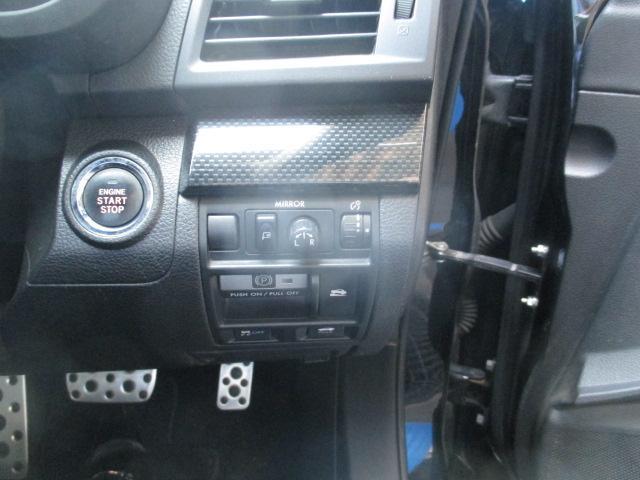 2.5GT Sパッケージ 4WD パワーシート キーレス(13枚目)