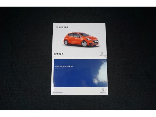 「プジョー」「プジョー 208」「コンパクトカー」「兵庫県」の中古車13