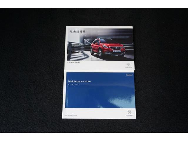 「プジョー」「プジョー 2008」「SUV・クロカン」「兵庫県」の中古車14