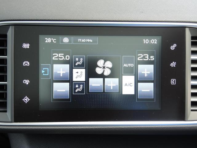 「プジョー」「プジョー 308」「コンパクトカー」「兵庫県」の中古車9