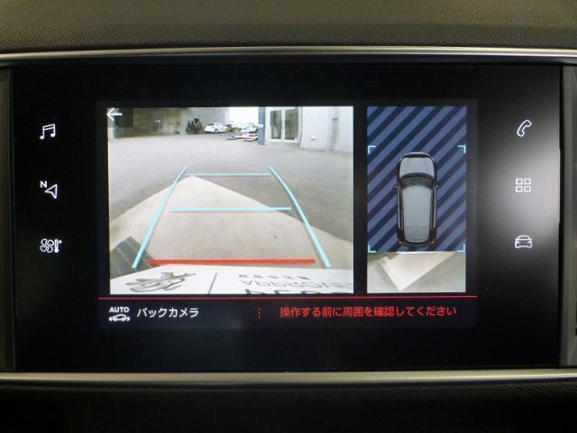 「プジョー」「プジョー 308」「コンパクトカー」「兵庫県」の中古車17