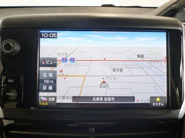 「プジョー」「プジョー 208」「コンパクトカー」「兵庫県」の中古車9