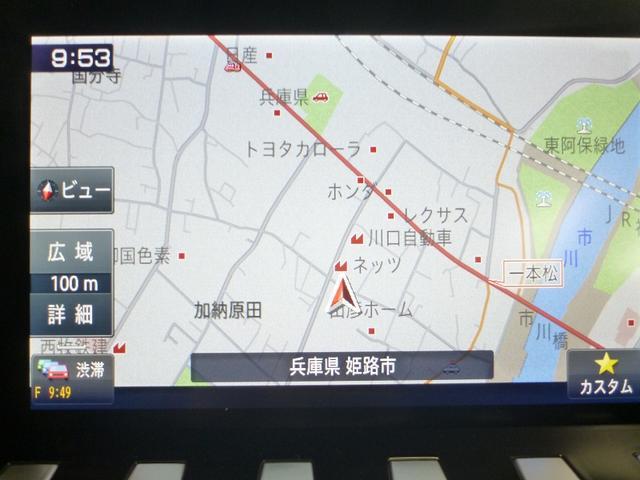 「プジョー」「508」「セダン」「兵庫県」の中古車8