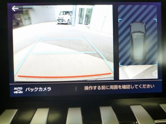 「プジョー」「508」「セダン」「兵庫県」の中古車9