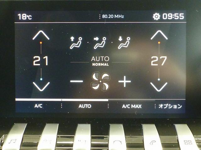 「プジョー」「508」「セダン」「兵庫県」の中古車14