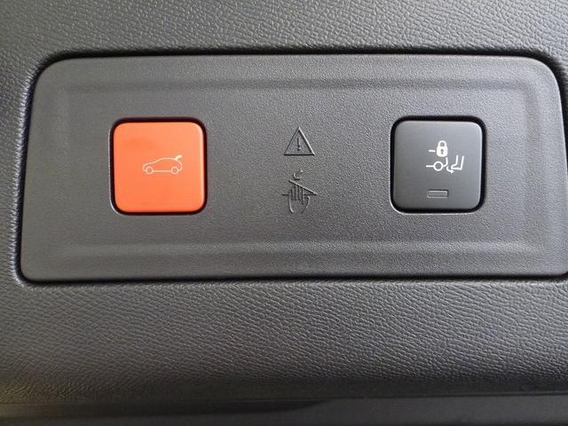 「プジョー」「508」「セダン」「兵庫県」の中古車18
