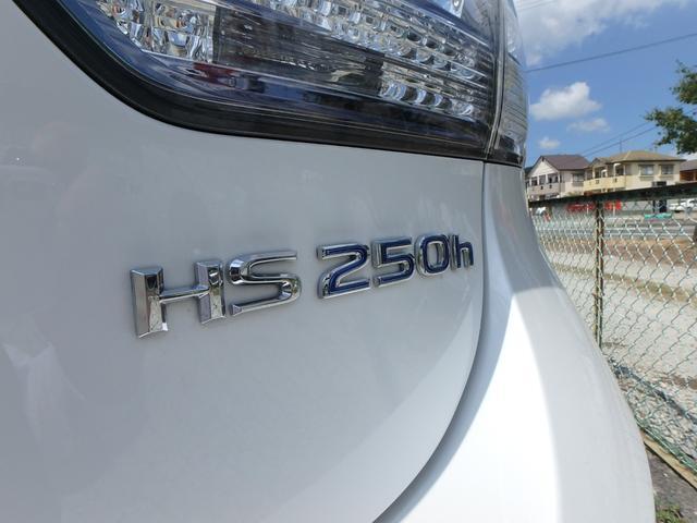 レクサス HS HS250h バージョンS HDDナビフルセグ サンルーフ