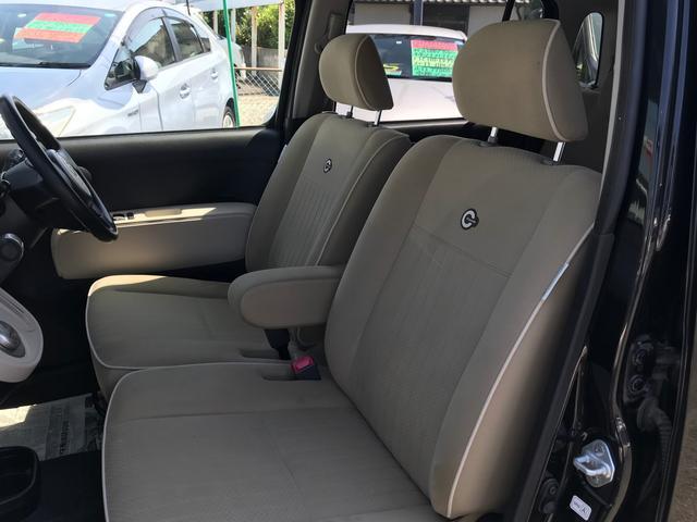 ●安心のアフターサービス!●全車保証付!●JU加盟店規定に基づき、3ヶ月・3,000Kmの保証付!