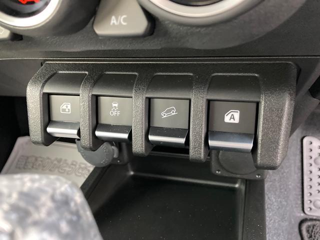 XC 4WD ターボ 届出済未使用車 セーフティサポート 衝突被害軽減支援レーダーブレーキ LEDライト マッドガード 純正AW シートヒーター 禁煙車 スマートキー オートエアコン(23枚目)