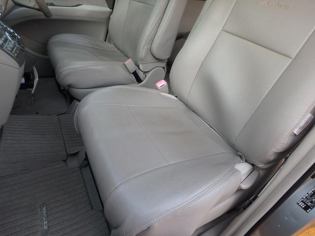 トヨタ エスティマ 2.4アエラスG天吊モニター両側パワスラ禁煙車BカメHDナビ