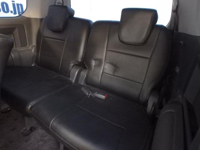 トヨタ ヴォクシー ZS煌IIワンオーナー両側パワスラBカメ付HDナビ天吊モニタ