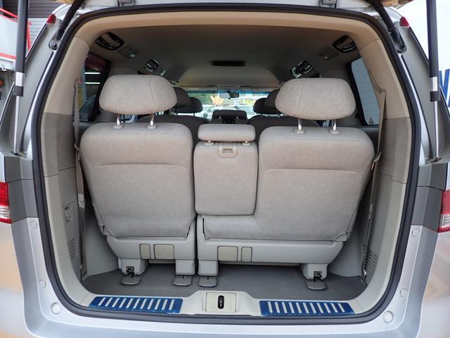 X パワスラ 4WD 禁煙車 Bカメ付 HDDナビ ETC(19枚目)