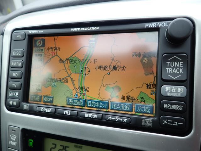 「トヨタ」「アルファード」「ミニバン・ワンボックス」「東京都」の中古車25