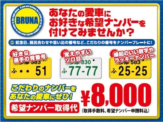 「日産」「セレナ」「ミニバン・ワンボックス」「東京都」の中古車75