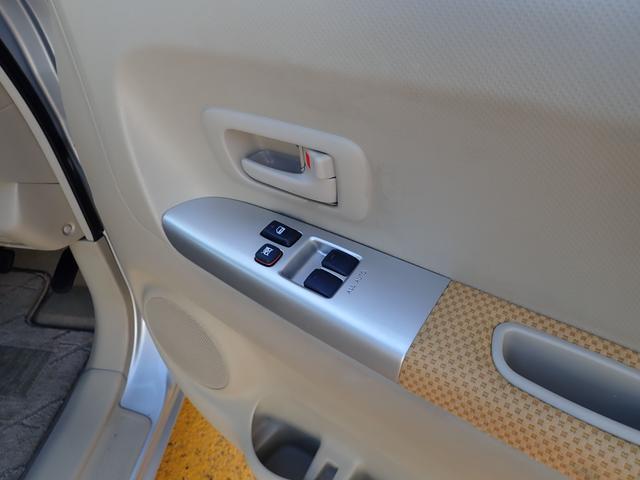 「トヨタ」「ポルテ」「ミニバン・ワンボックス」「東京都」の中古車60