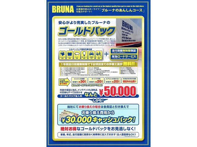 「トヨタ」「ポルテ」「ミニバン・ワンボックス」「東京都」の中古車74