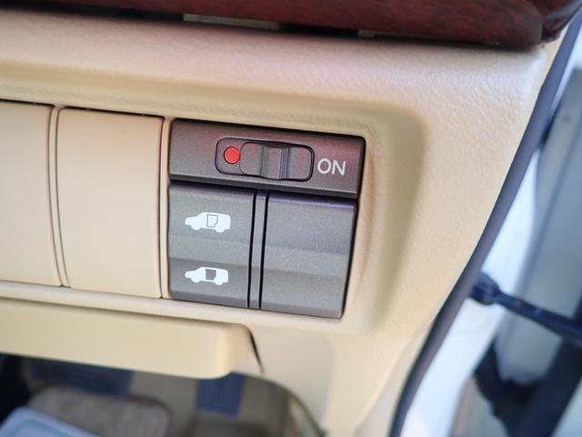 G パワースライドドア 禁煙車 HDDナビ DVD再生 ウッドパネル キセノンライト オートライト ドアバイザー タイミングチェーン プライバシーガラス 修復歴無 実走行46000km ディーラー下取り車(34枚目)