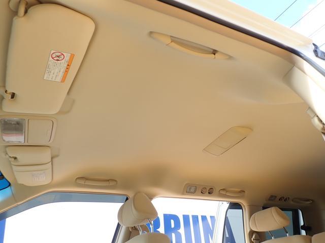 G パワースライドドア 禁煙車 HDDナビ DVD再生 ウッドパネル キセノンライト オートライト ドアバイザー タイミングチェーン プライバシーガラス 修復歴無 実走行46000km ディーラー下取り車(49枚目)