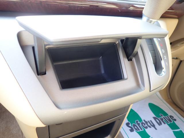 G パワースライドドア 禁煙車 HDDナビ DVD再生 ウッドパネル キセノンライト オートライト ドアバイザー タイミングチェーン プライバシーガラス 修復歴無 実走行46000km ディーラー下取り車(58枚目)