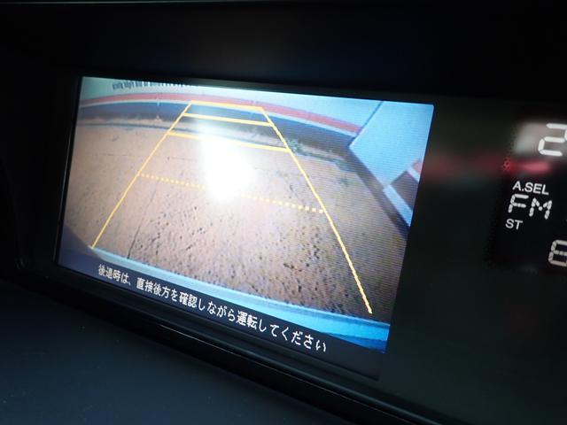 VZ ワンオーナー Gathersリアモニター 両側パワースライドドア 本革シート バックカメラ HDDナビ DVD再生 フルセグ ETC キセノンライト パワーシート シートヒーター クルコン 修復歴無(32枚目)