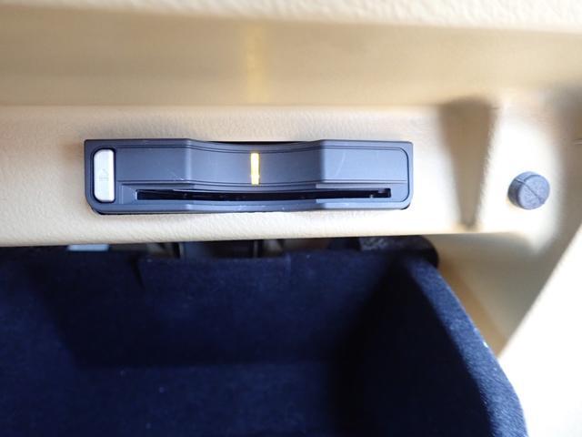 VZ ワンオーナー Gathersリアモニター 両側パワースライドドア 本革シート バックカメラ HDDナビ DVD再生 フルセグ ETC キセノンライト パワーシート シートヒーター クルコン 修復歴無(36枚目)