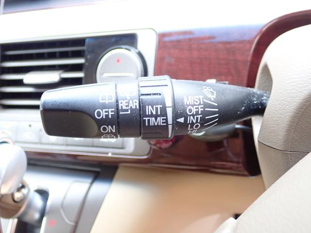 VZ ワンオーナー Gathersリアモニター 両側パワースライドドア 本革シート バックカメラ HDDナビ DVD再生 フルセグ ETC キセノンライト パワーシート シートヒーター クルコン 修復歴無(64枚目)