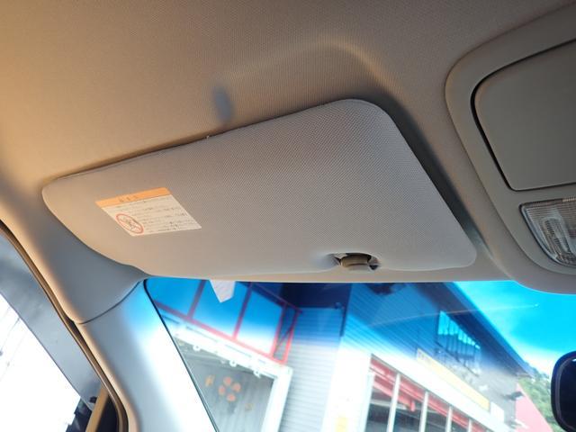 Gエアロ 1オーナー パワースライドドア 禁煙車 バックカメラ HDDナビ 純正フルエアロ DVD再生可 ETC ウッドパネル キセノンライト ドアバイザー タイミングチェーン 修復歴無 実走行30000km(73枚目)