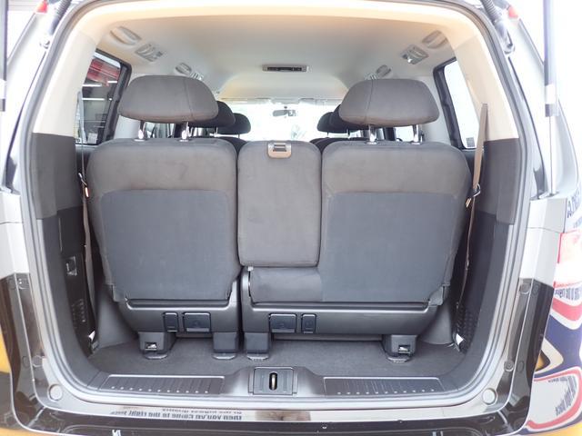 GエアロHDDナビスペシャルパッケージ 4WD 禁煙車 両側パワースライドドア 純正エアロ バックカメラ HDDナビ DVD再生可 ETC キセノン Tチェーン キャプテンシート7人乗り 後期型 実走行22000km ディーラー下取り車(27枚目)