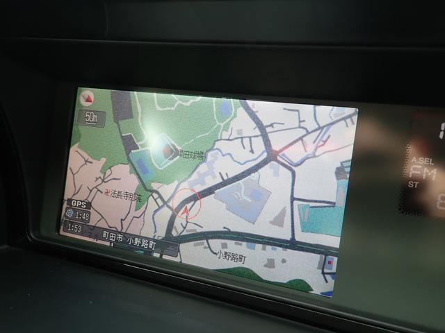 GエアロHDDナビスペシャルパッケージ 4WD 禁煙車 両側パワースライドドア 純正エアロ バックカメラ HDDナビ DVD再生可 ETC キセノン Tチェーン キャプテンシート7人乗り 後期型 実走行22000km ディーラー下取り車(31枚目)