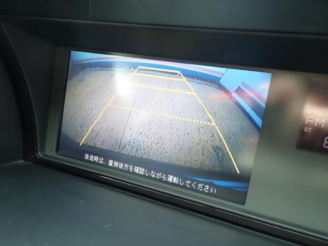 GエアロHDDナビスペシャルパッケージ 4WD 禁煙車 両側パワースライドドア 純正エアロ バックカメラ HDDナビ DVD再生可 ETC キセノン Tチェーン キャプテンシート7人乗り 後期型 実走行22000km ディーラー下取り車(32枚目)