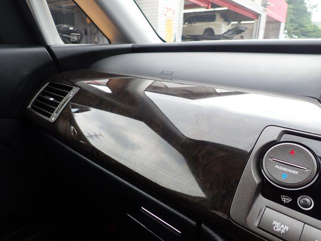 GエアロHDDナビスペシャルパッケージ 4WD 禁煙車 両側パワースライドドア 純正エアロ バックカメラ HDDナビ DVD再生可 ETC キセノン Tチェーン キャプテンシート7人乗り 後期型 実走行22000km ディーラー下取り車(69枚目)