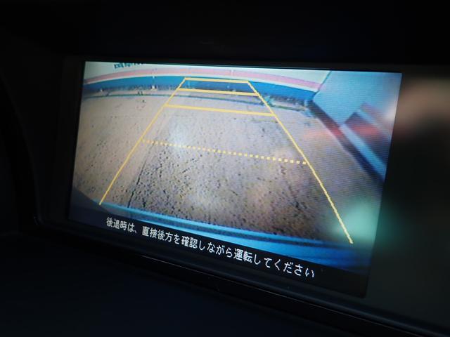 GエアロHDDナビパッケージ 除菌抗菌W施工 車内クリーニング済 純正フリップダウンモニター 両側パワースライドドア 禁煙車 バックカメラ HDDナビ 純正フルエアロ DVD再生可 別体型ETC ウッドパネル キセノンライト(35枚目)