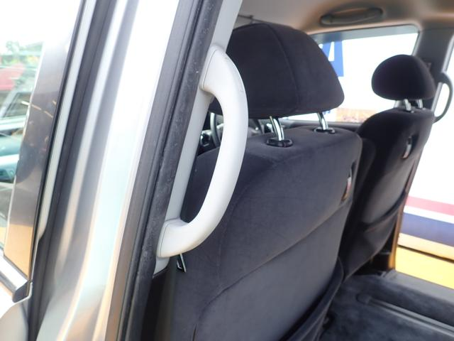 GエアロHDDナビパッケージ 除菌抗菌W施工 車内クリーニング済 純正フリップダウンモニター 両側パワースライドドア 禁煙車 バックカメラ HDDナビ 純正フルエアロ DVD再生可 別体型ETC ウッドパネル キセノンライト(45枚目)
