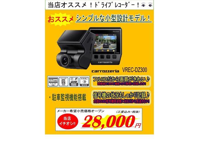 G 禁煙車 パワースライドドア 純正フリップモニター バックカメラ HDナビ DVD ETC ウッドパネル タイミングチェーン キーレス ドアバイザー キセノン 実走行43000km ディーラー下取り車(23枚目)